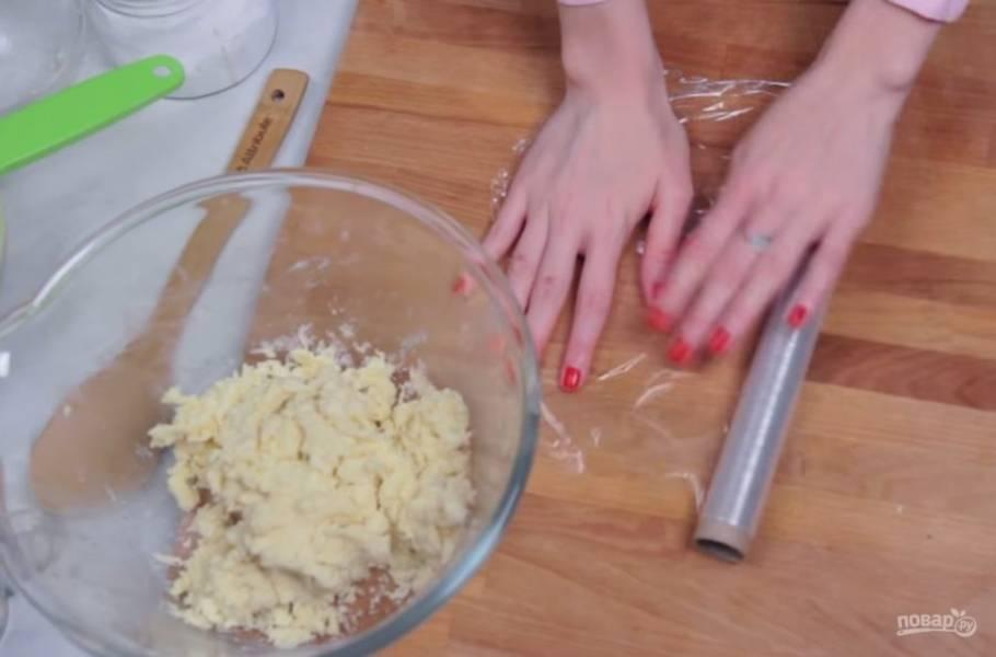 3. Как только тесто начнет формироваться в комочки, заверните его в пищевую пленку и сформируйте комочек. Отправьте в холодильник на 1 час.