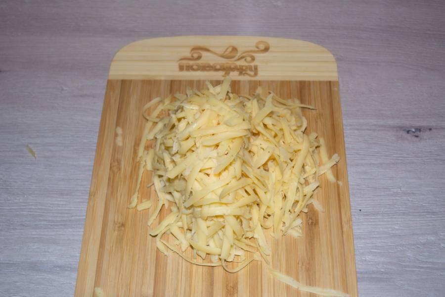 Твердый сыр натрите на терке. Лучше всего выбирать крупные деления на терке, так сыр не превратиться в сухую корку при запекании.