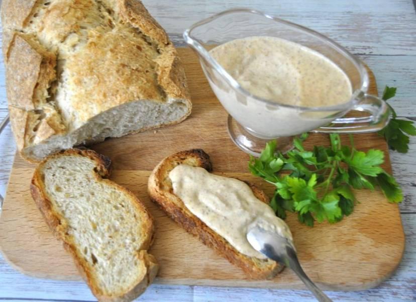 """Классический французский соус """"Руй"""" готов. Его можно подавать к хлебным гренкам, рыбе. Очень рекомендую попробовать!"""
