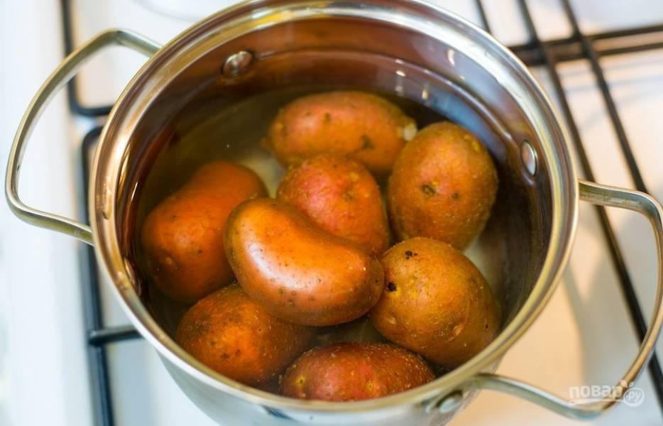 Тщательно промойте картофель. Отварите его в мундире до готовности и остудите.