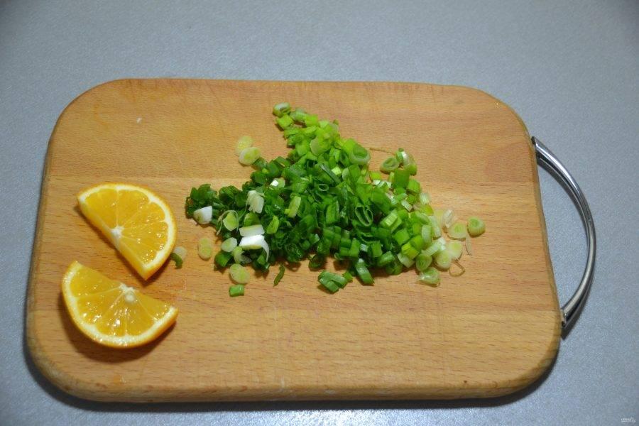 Измельчите зеленый лук, приготовьте дольку лимона.