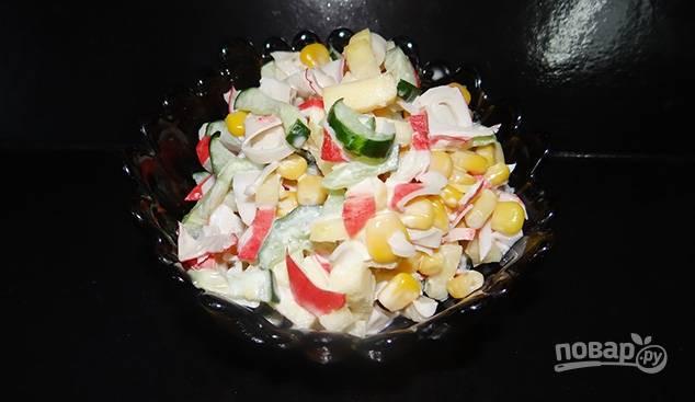 5.Салат получается вкусным и красочным, настаиваю его несколько минут, приятного аппетита!