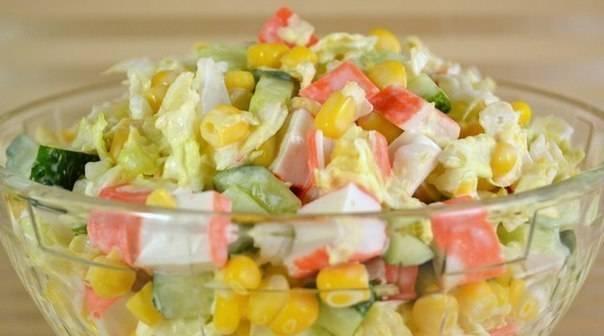 5. Салат из крабовых палочек готов! Приятного аппетита!