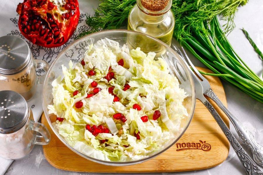Охладите приготовленное вами блюдо и подайте его к столу.