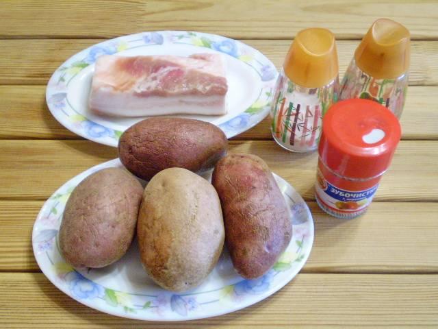 1. Приготовим продукты. Картофель и сало вымыть.