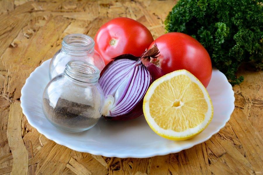 Подготовьте ингредиенты для приготовления узбекского салата из помидоров и лука.