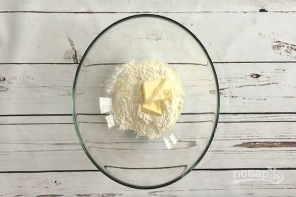 1.Перетрите муку с кубиками сливочного масла до образования мучной крошки.