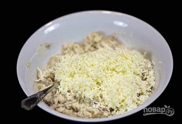 9. Часть отложите, а остальной сыр выложите к начинке и перемешайте.