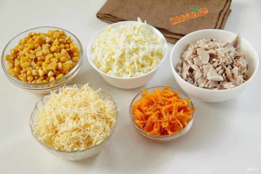 Мясо отделите от костей (если не используете уже готовое филе) и мелко нарежьте или разберите на волокна. На крупной терке натрите морковь и яйца. Сыр натрите на мелкой терке. С кукурузы слейте всю жидкость.