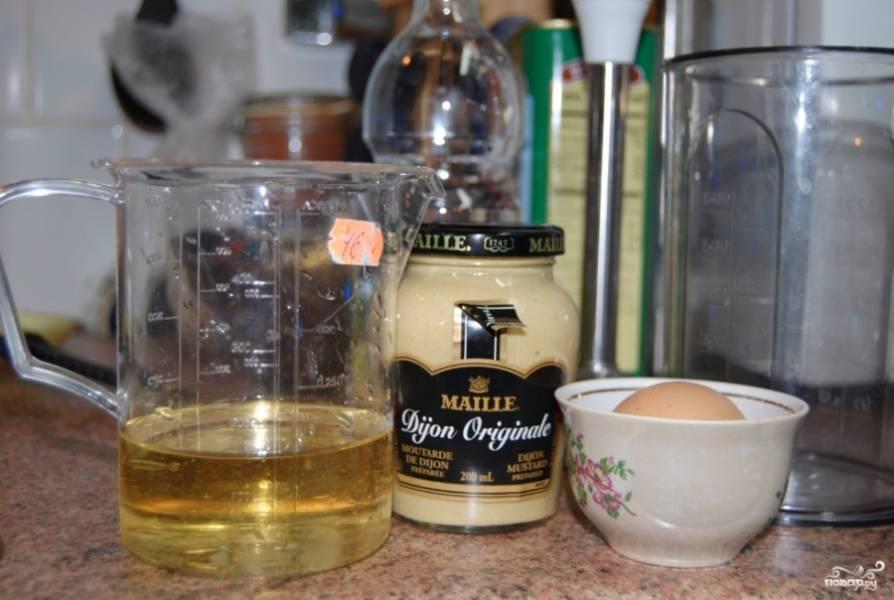 Пока варятся основные ингредиенты, приготовьте заправку. Все ингредиенты для нее должны быть комнатной температуры!  Возьмите яйца куриные, масло оливковое или другое растительное (обязательно рафинированное!), уксус, горчицу, сахар, соль и сок лимона.