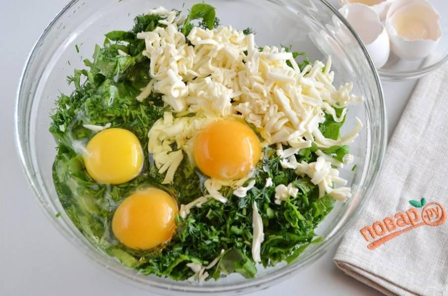 В глубокой таре соедините зелень с сыром и яйцами, добавьте по вкусу соль и молотый черный перец.