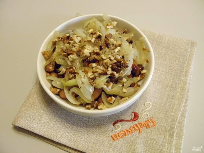 К вареной фасоли добавьте жареный лук с жиром, на котором он жарился, добавьте орехи. Перемешайте салат. Попробуйте на соль. Салат можно подавать к столу, приятного!