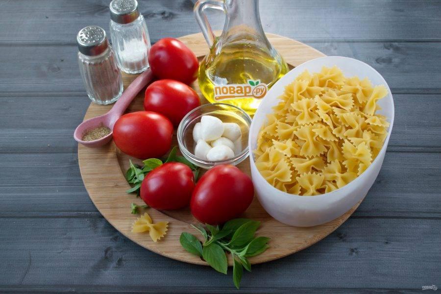 Подготовьте необходимые продукты. Помидоры и базилик вымойте.