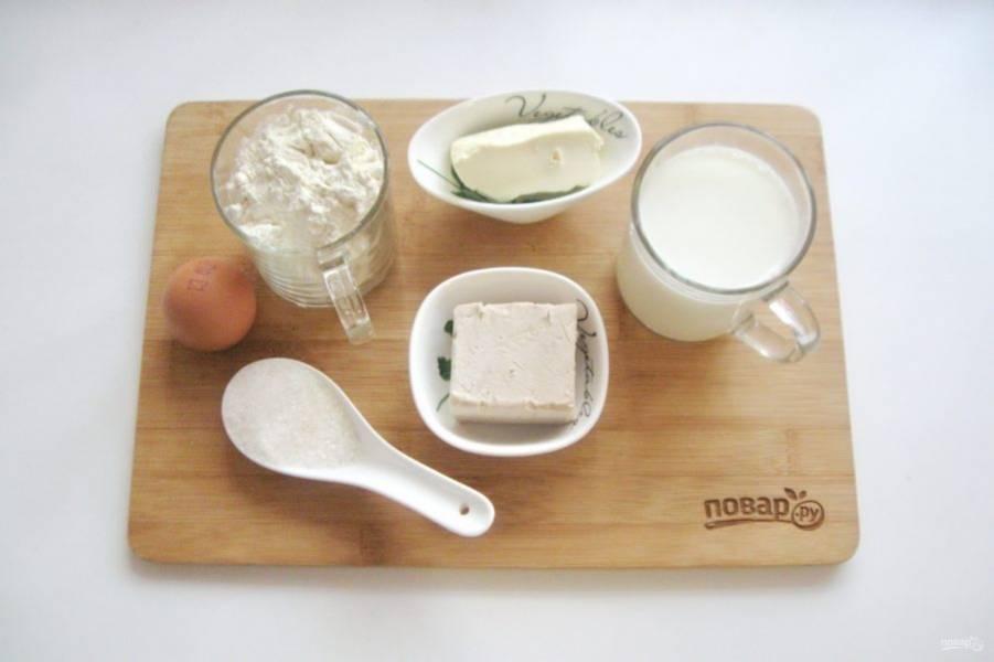 Подготовьте ингредиенты для приготовления ночного теста.