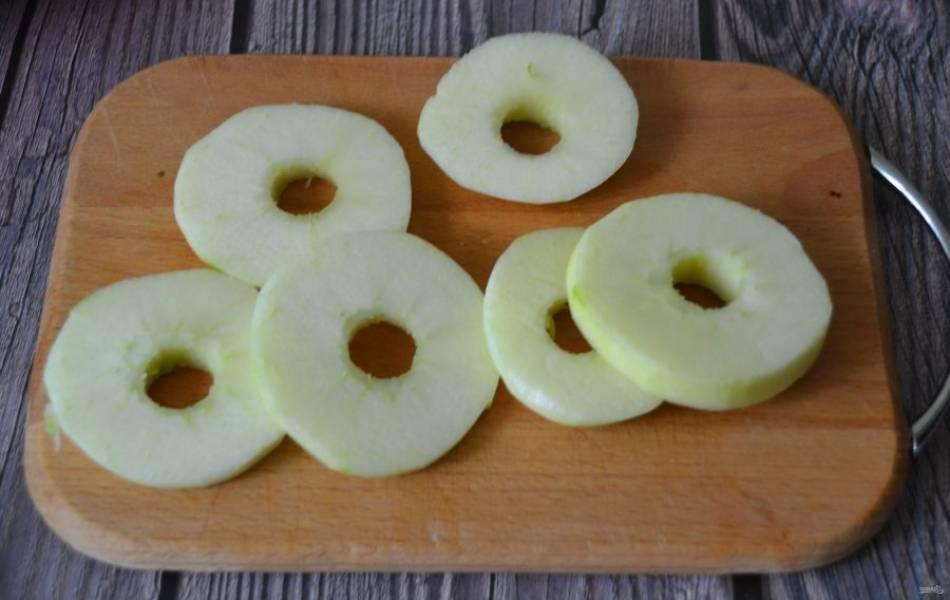 Очистите еще одно или два яблока, удалите сердцевину, порежьте кольцами.
