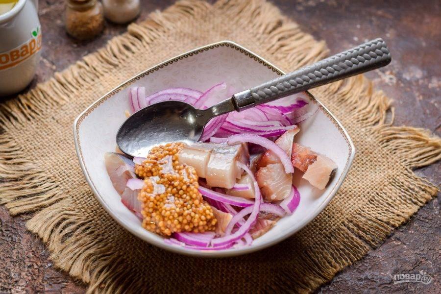 Сельдь переложите в миску с луком, добавьте горчицу, масло. Перемешайте.
