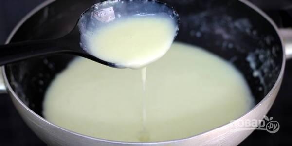 6.Варите все до желаемой густоты молока. Выключите огонь и оставьте смесь до остывания.