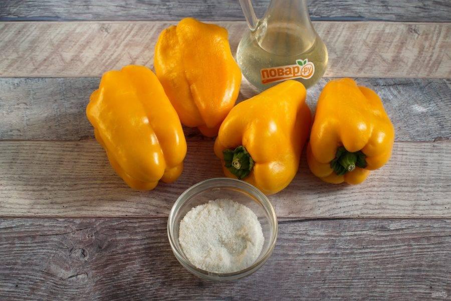 Подготовьте все ингредиенты. Болгарский перец вымойте.