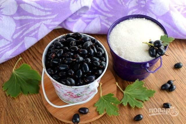 Смородину переберите, удалите мелкий сор, веточки и порченую ягоду.