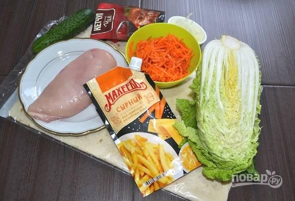 1. Подготовьте все ингредиенты, которые вы будете использовать для начинки.