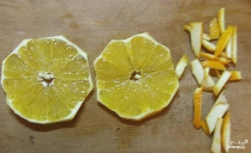 Апельсин помойте и нарежьте кружочками. Срежьте с каждого кусочка кожуру.