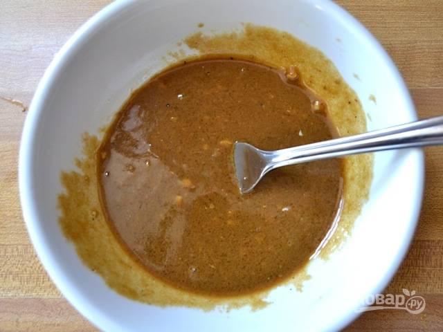 1.Приготовьте маринад: смешайте 2 столовые ложки горчицы, соевый соус, оливковое масло, хлопья перца и коричневый сахар (1 столовую ложку).