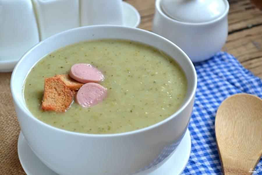 Суп-пюре из брокколи со сливками