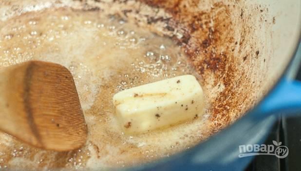 3.Переложите мясо из кастрюли в тарелку, верните кастрюлю на огонь и выложите оставшееся сливочное масло.