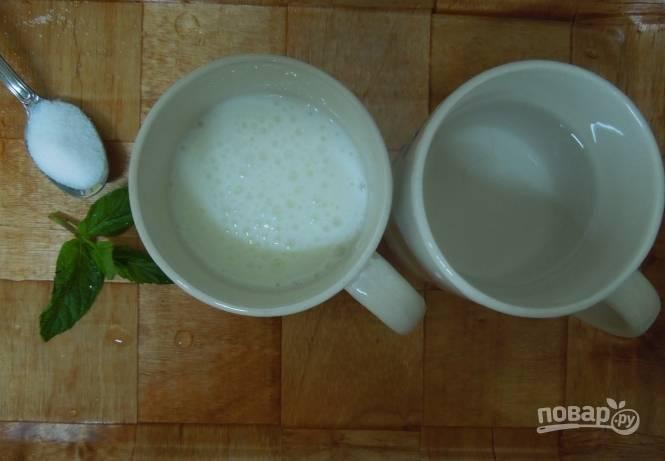 1.Первым делом подготавливаю все ингредиенты для приготовления напитка.