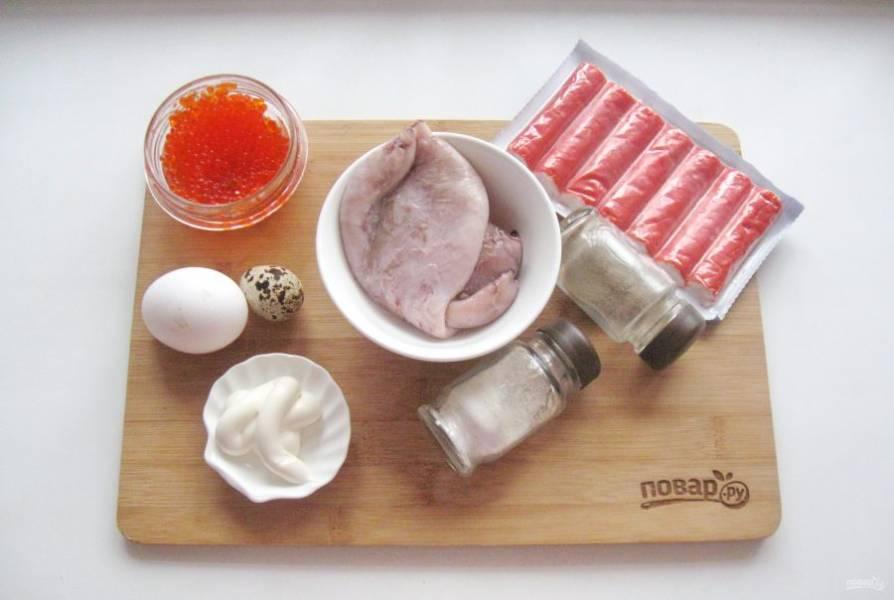 Подготовьте ингредиенты для салата.
