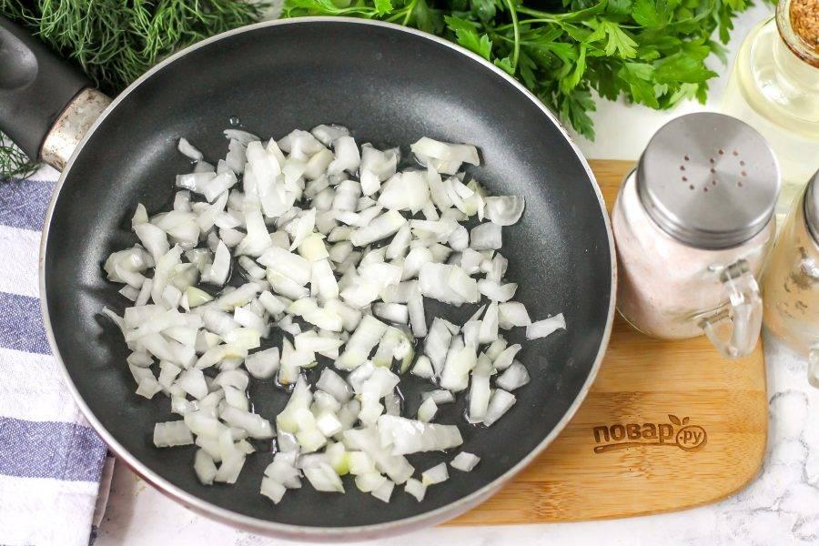 Очистите репчатый лук от кожуры, промойте в воде и нарежьте мелкими кубиками. Отпассеруйте на сковороде в растительном масле примерно 3-4 минуты.