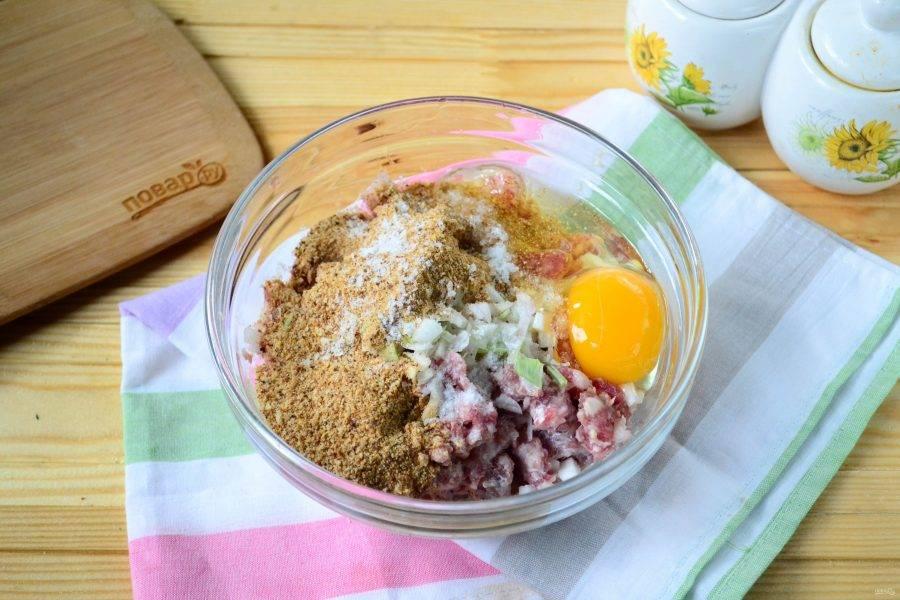 Фарш смешайте с панировочными сухарями, измельченным луком, сливками, яйцом, солью и перцем по вкусу.