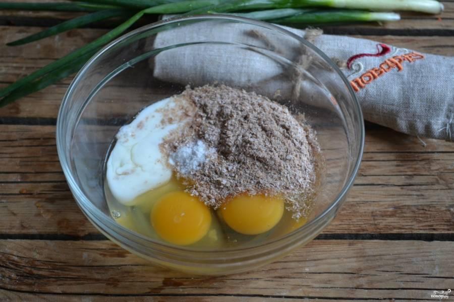Для теста смешайте яйца, разрыхлитель, кефир и обязательно отруби. Хорошо перемешайте до однородной массы. Можно также взбить все миксером или ручным венчиком.
