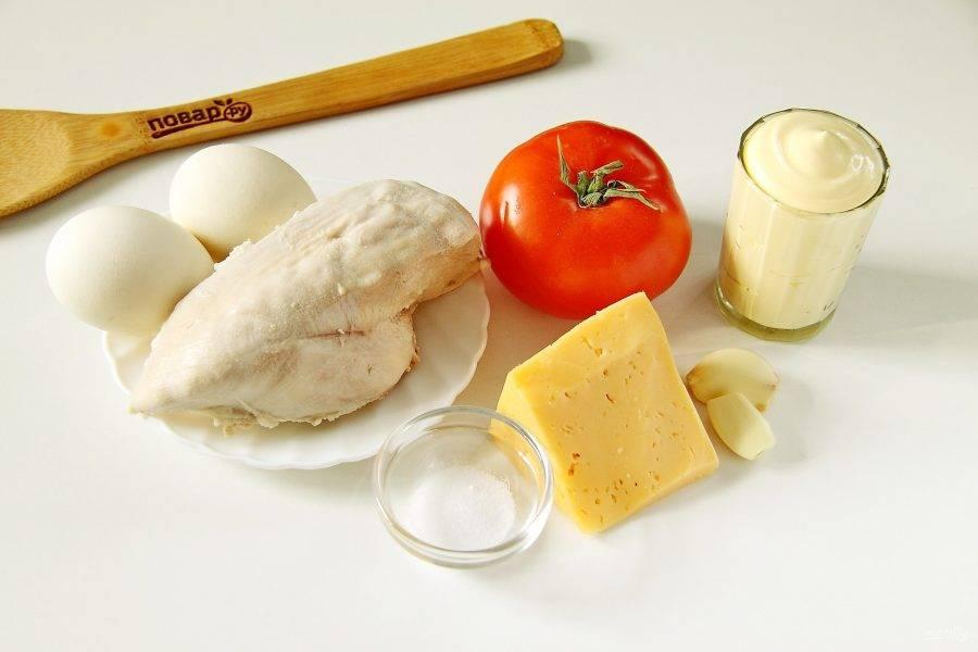 Подготовьте все ингредиенты. Сварите заранее яйца. Куриное филе отварите в подсоленной воде.
