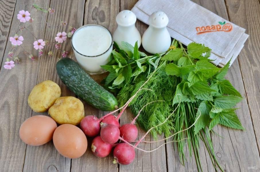 Подготовьте продукты для окрошки. Отварите яйца, картофель, остудите и очистите. Всю зелень и овощи хорошо вымойте под проточной водой, дайте стечь влаге. С крапивой лучше работать в перчатках!