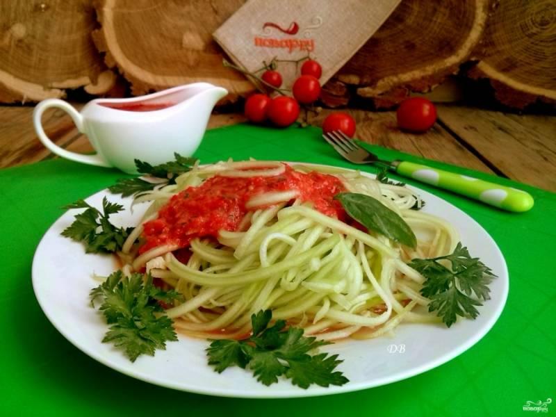 Теперь осталось полить наши кабачковые спагетти получившимся пряным и ароматным соусом. Вот и все, блюдо можно подавать к столу. Приятного аппетита!