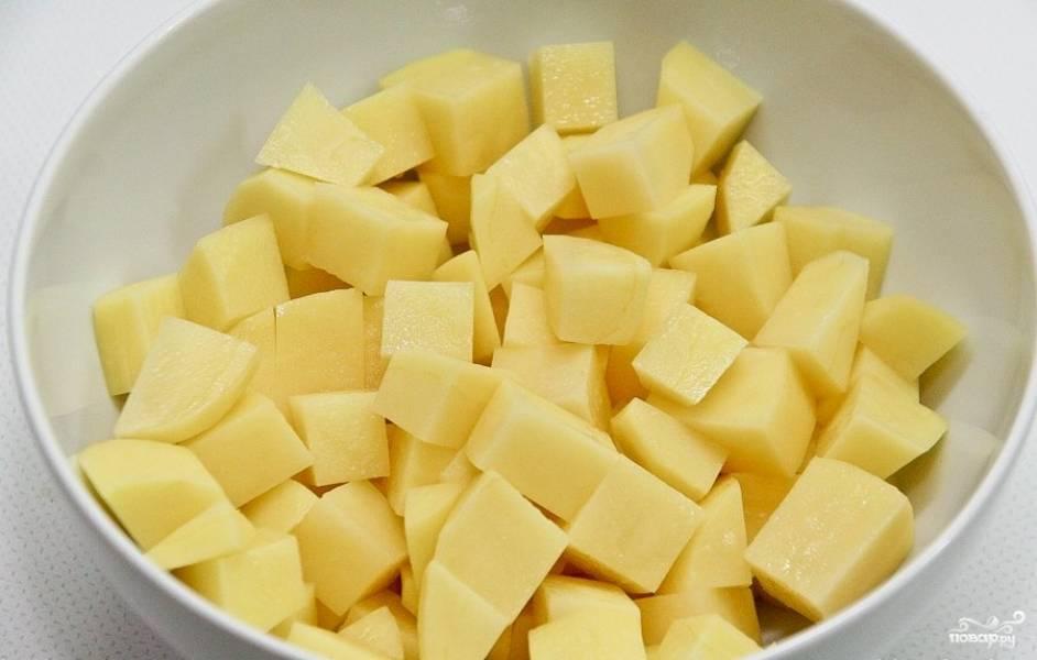 Картофель почистите, помойте и нарежьте кубиками. Лук очистите от шелухи и нарежьте полукольцами.