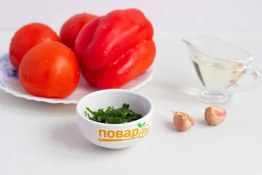 Подготовьте все основные ингредиенты. Овощи и зелень почистите, помойте.