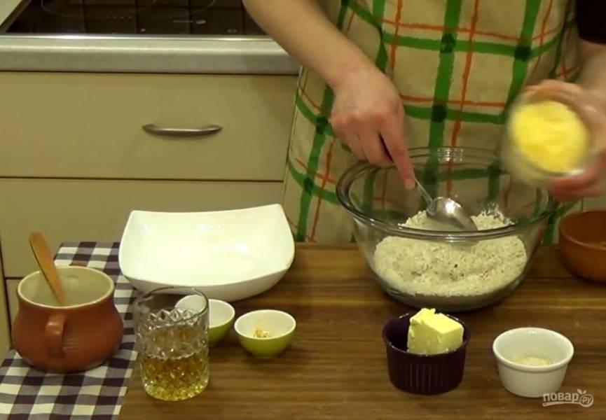 1. Овсяные хлопья смешайте с куркумой и молотым перцем чили. Добавьте просеянную муку и соль. Хорошо перемешайте и добавьте тертый сыр.