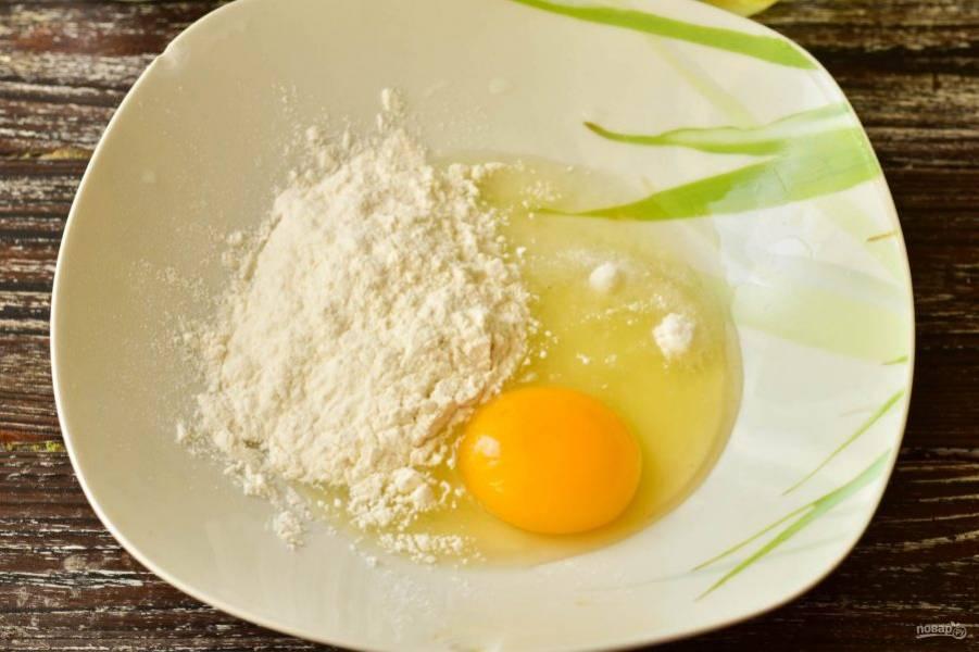 В миске соедините яйцо, щепотку соли и муку.