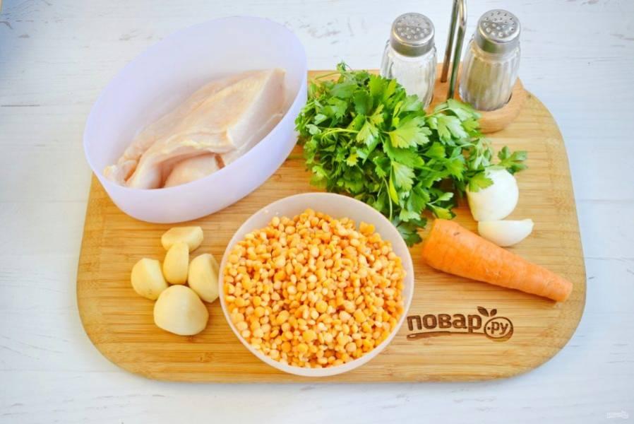 Быстро разваривающийся горох промойте в холодной воде, дайте стечь. Мясо промойте под холодной водой, обсушите. Овощи вымойте и очистите.