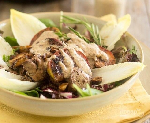 В конце сделайте заправку. Измельчите в кухонном комбайне фундук, изюм, уксус, масло, воду и соль. Заправку добавьте к салату. Приятного аппетита!