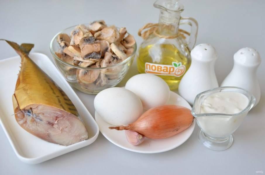 1. Подготовьте продукты. Отварите яйца, остудите и очистите.