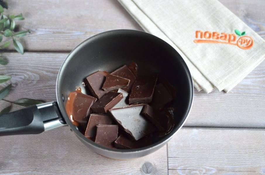 3. Шоколад растопите в сотейнике или микроволновке.