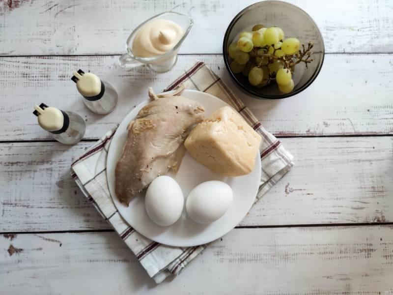 Подготовьте все необходимые ингредиенты. Курицу сварите до готовности и дайте ей полностью остыть.