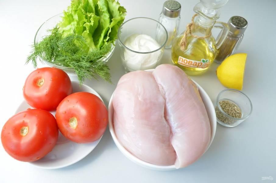 1. Подготовьте продукты, приступим!