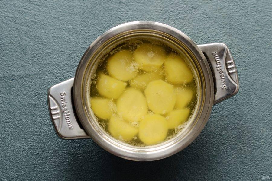 Картошку очистите от кожуры и отварите в воде до полуготовности.