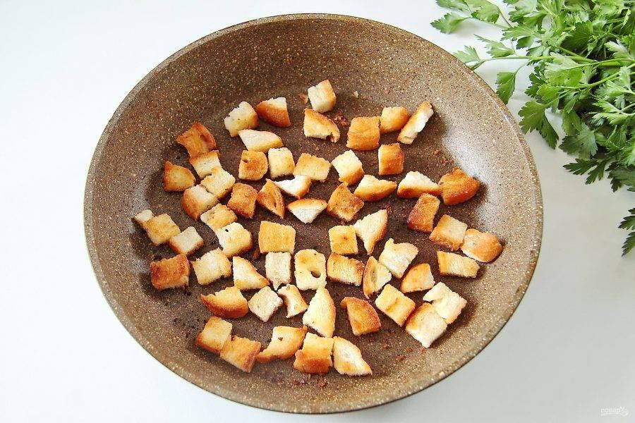 Пока суп настаивается, нарежьте кубиками белый хлеб или батон и обжарьте на растительном масле до появления румяной корочки.