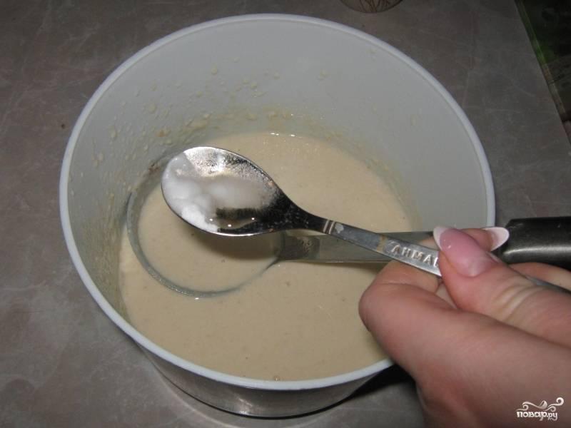 Затем положите на ложку немного столовой соды, погасите ее водой, доведенной до кипения. Добавьте соду в тесто, перемешайте. Теперь оно готово.