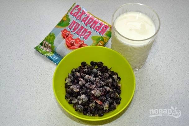 1. Если свежих ягод под рукой нет, отлично подойдут и замороженные.
